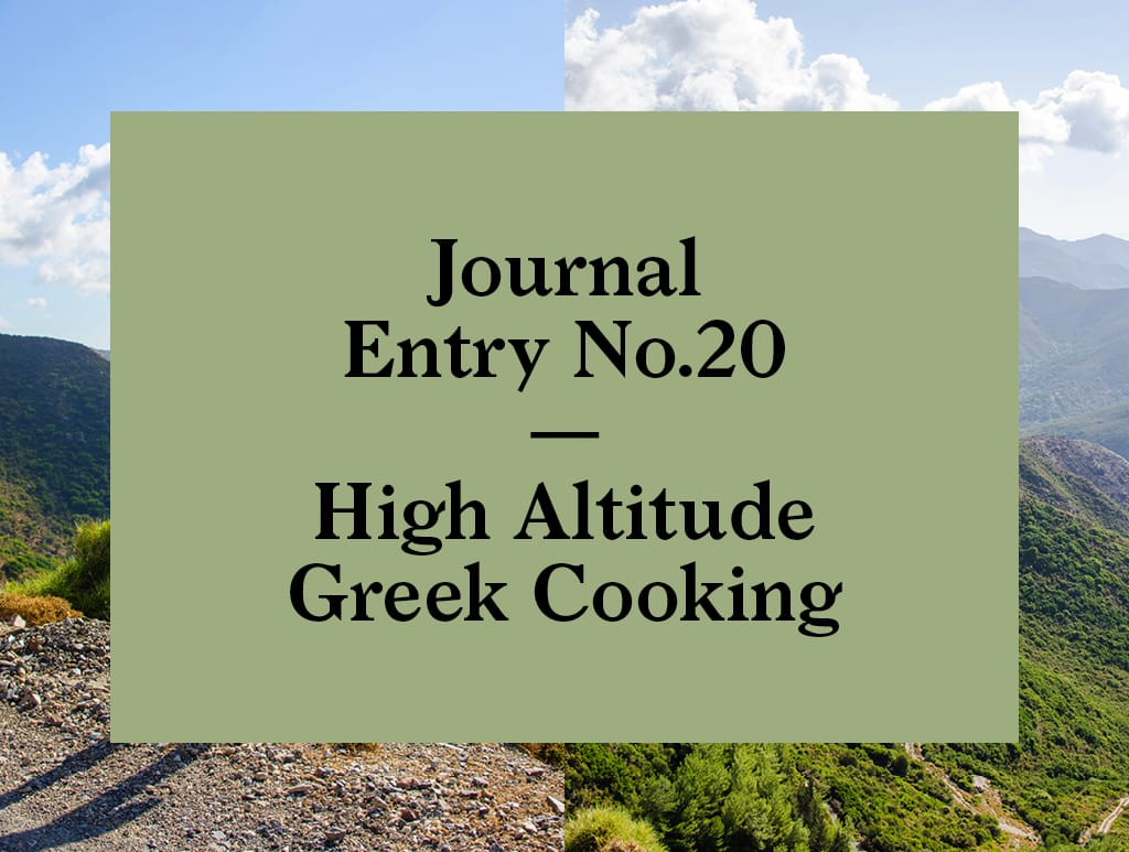 Milia Crete: High Altitude Greek Cooking | Bearleader No.20-02